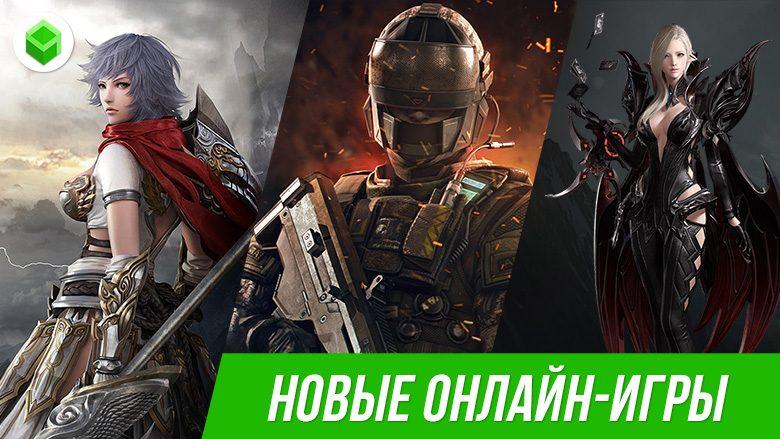 Русские онлайн игры на пк: топ-20 лучших игр на русском, подборка