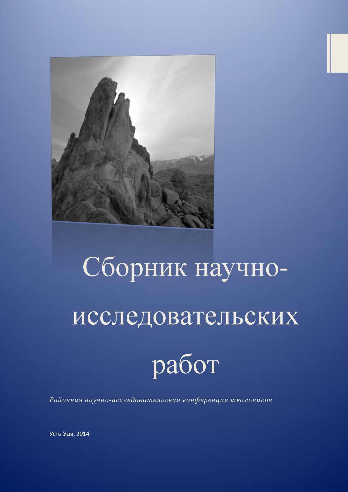 Сценарий внеклассного мероприятия «экологическое лото» | авторская платформа pandia.ru