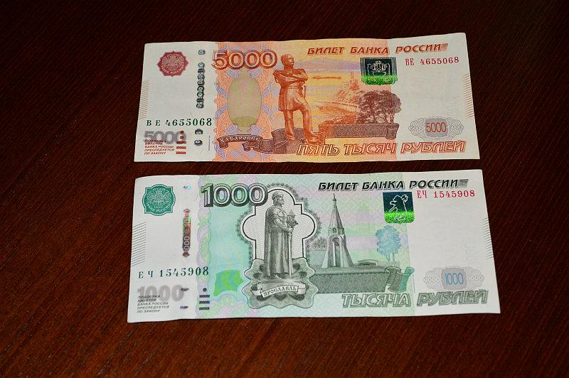 1000000 рублей (rub) в американских долларах (usd)
