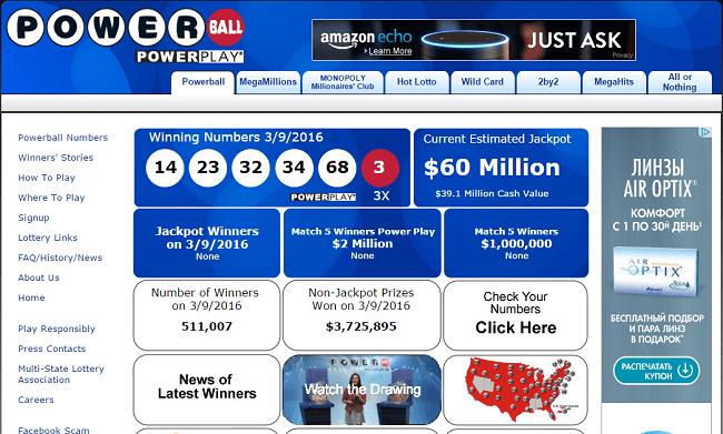 Где и как купить купоны для powerball, американский лотерею? купить powerball лотерейные билеты через интернет. | powerball лотереи