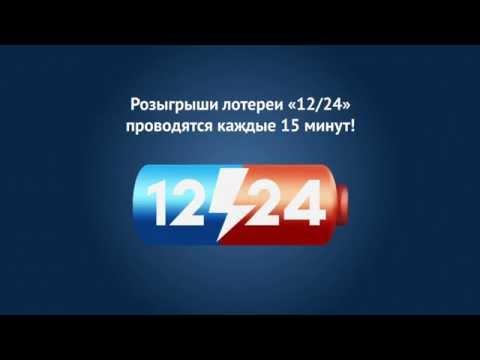 Отзыв о «international lottery». вы тоже выиграли?