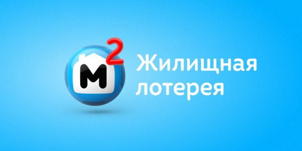 Есть ли честная лотерея в россии?