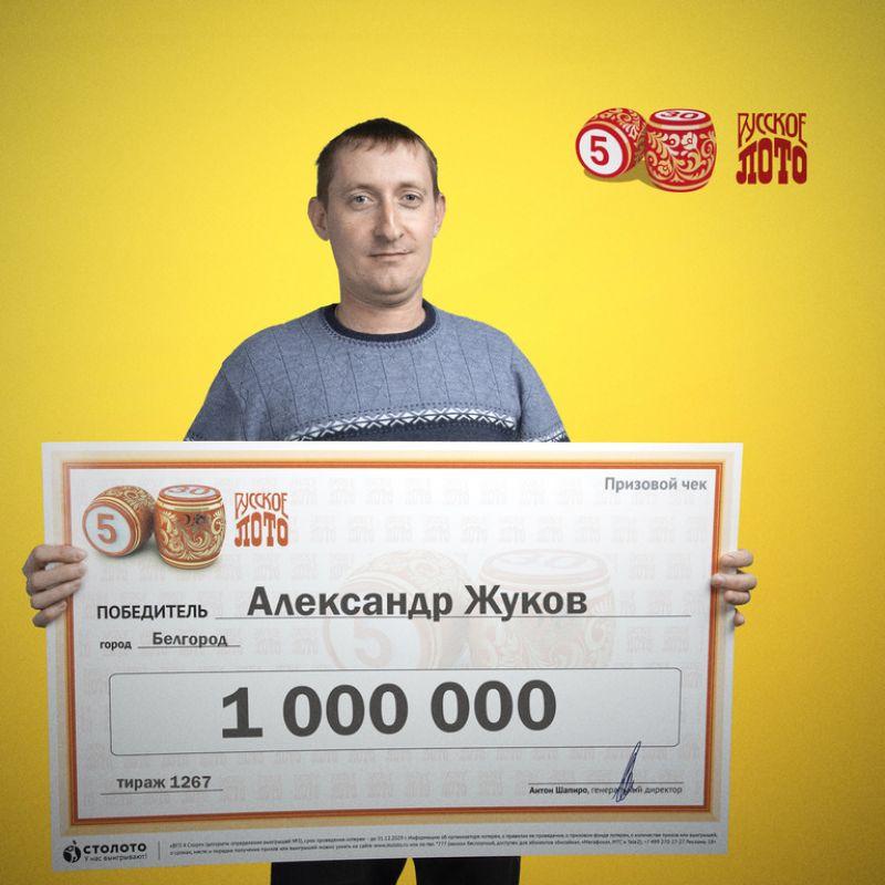 Как открыть лотерейный бизнес в россии: организация, правила проведения, лицензия, лотерейные терминалы и автоматы, изготовление лотерейных билетов