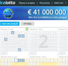 Icelotto review | promising, if a bit flawed • lottery critic