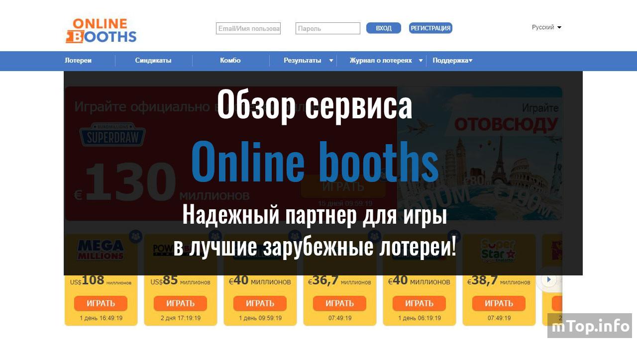 Проверка и отзывы о сайте sharplotto.com