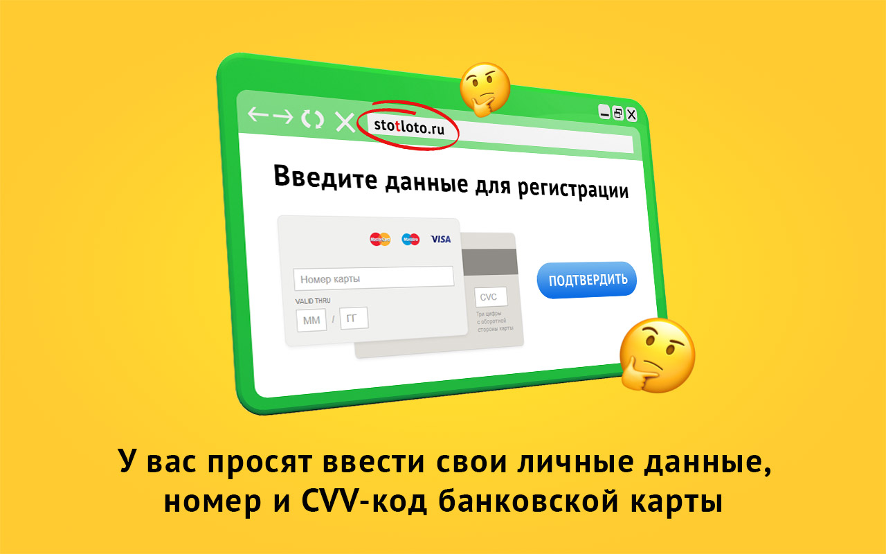 ?всероссийская национальная лотерея - отзывы и обзор. это развод или реальный заработок? ᐈ telltrue - говорим правду | telltrue