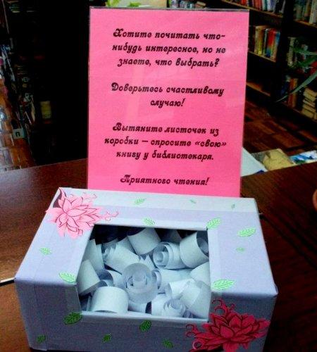 Шуточная лотерея на день рождения взрослых с подарками