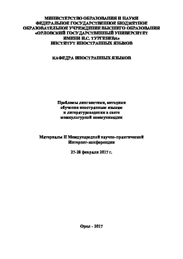 [лохотрон] 8doxelue4.xyz/loto_e5216, 9taroqui2.xyz/loto_e5216 – отзывы, мошенники! российское лото - работа заработок в интернете