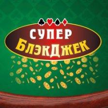 Получить бонусы от онлайн казино slot v — описание доступных бонусных предложений