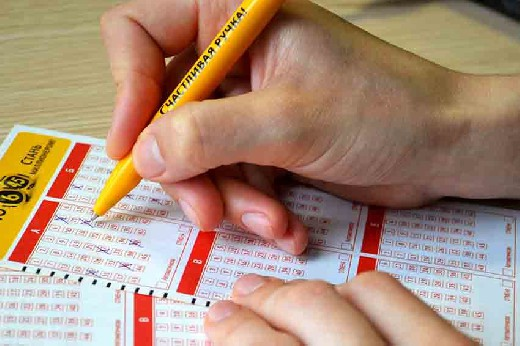 Обзор лотереи топ 3 от торгового дома «столото».