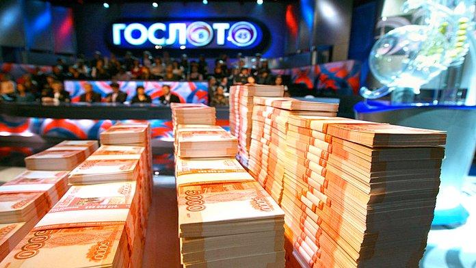 Какой налог с выигрыша в лотерею? | big lottos