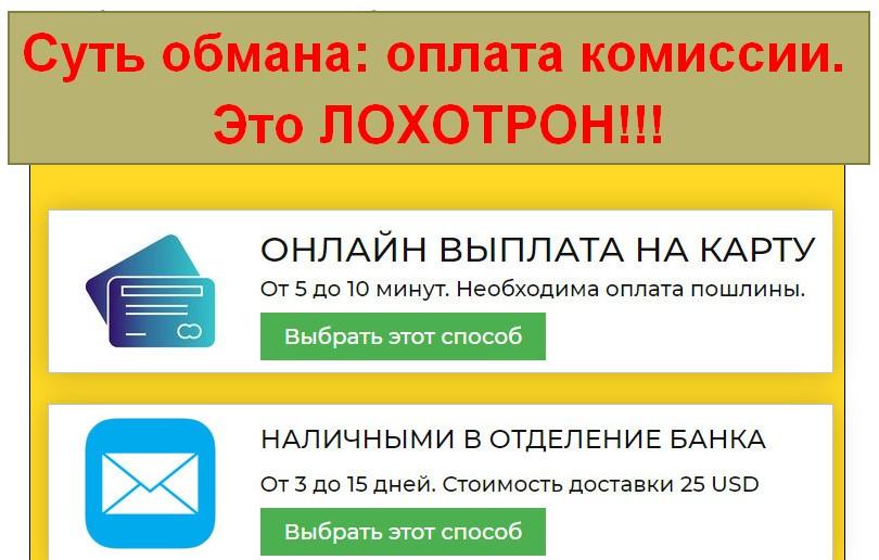 Ukrainian lottery megalot (6 из 42 + 1 of 10)
