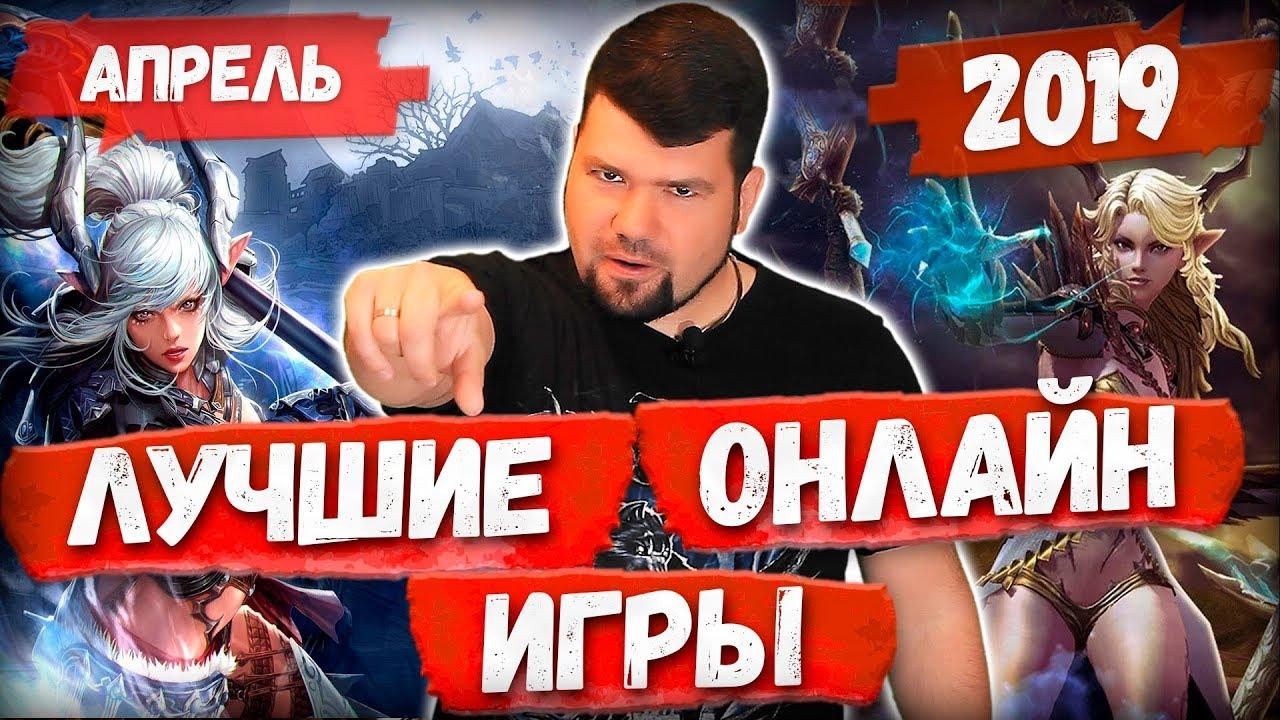 20 лучших игровых сайтов россии