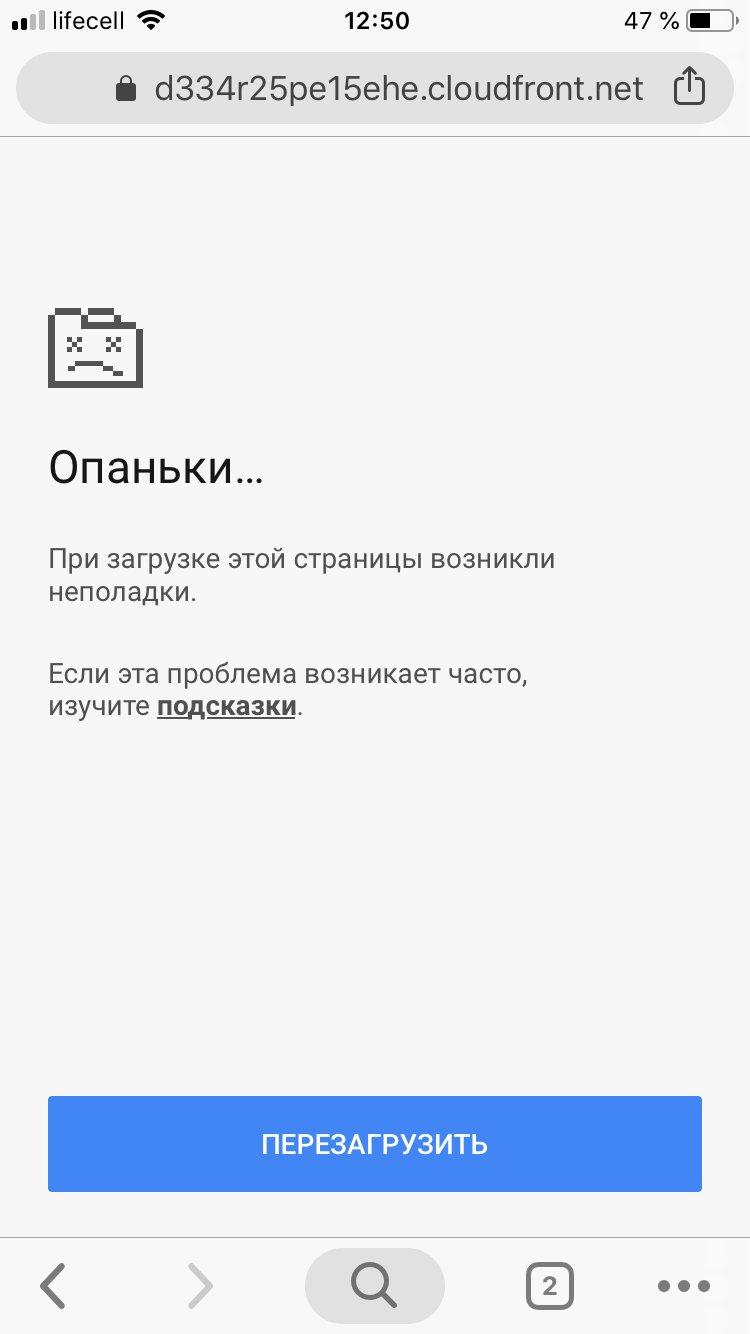 Prolotto.net отзывы