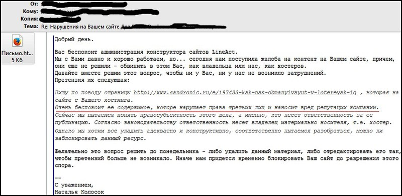 Ukrajinská loterie megalot