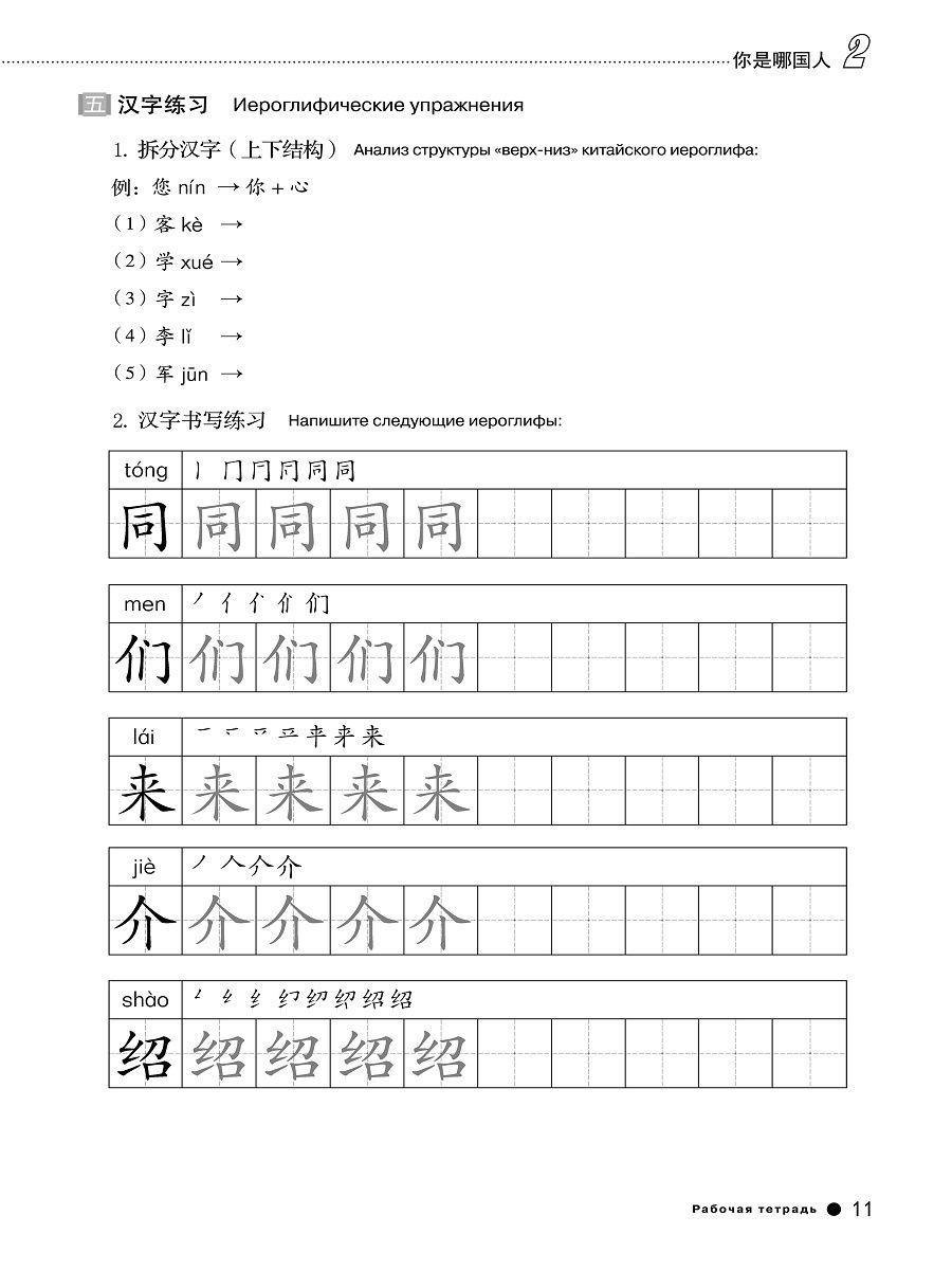 Несчастливые числа в нумерологии, в японии, италии и других странах