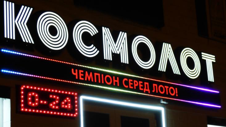 Онлайн казино на деньги в россии slotor – играйте в казино на реальные деньги с выводом