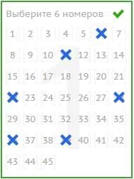 Ирландская лотерея lotto