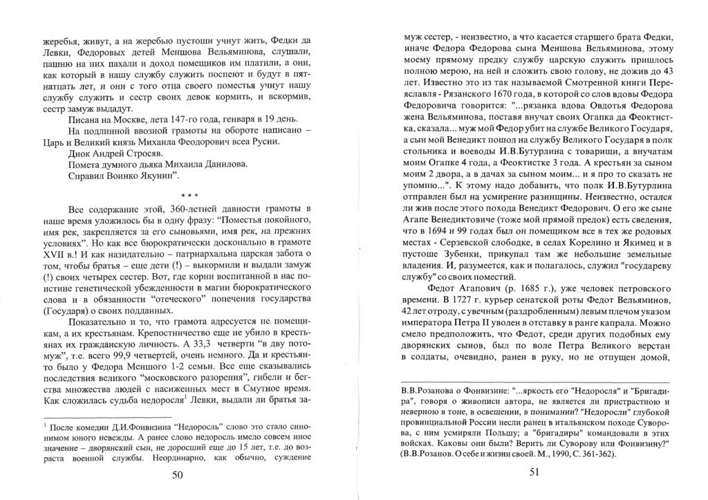 Самые известные победители лотерей в россии: рейтинг и интересные факты :: businessman.ru