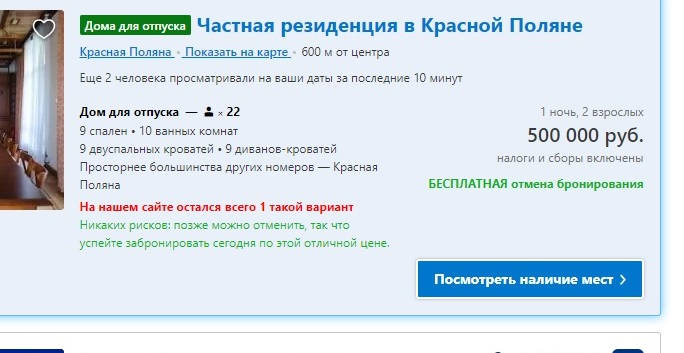 Австралийская лотерея powerball lotto (7 из 35 + 1 из 20)