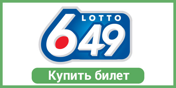 Brazil quina lotto - the loteria quina is played by over 3 million people every week - official lottery news