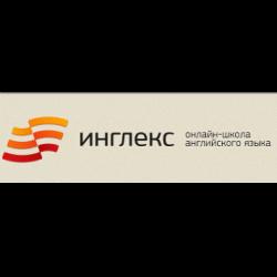 Разговорные клубы английского языка в москве — выбирай.ру — москва