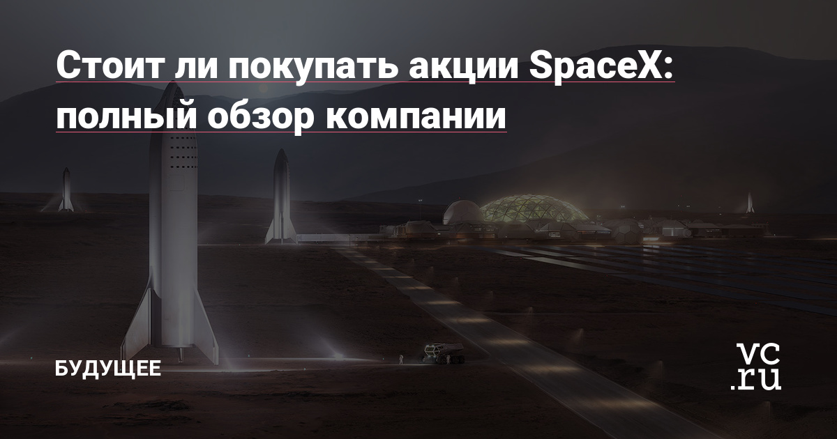 [лохотрон] rusloto.space – отзывы, развод! гослото официальный сайт - vannews