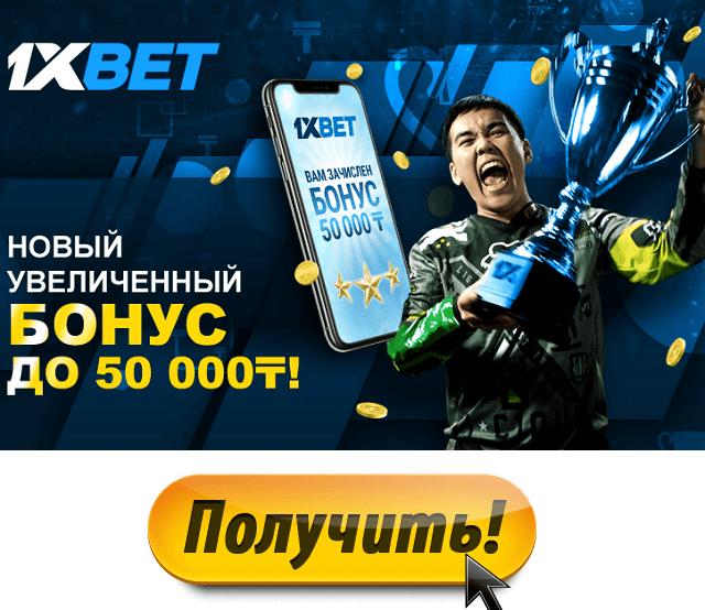 """Тиражная лотерея """"777"""""""