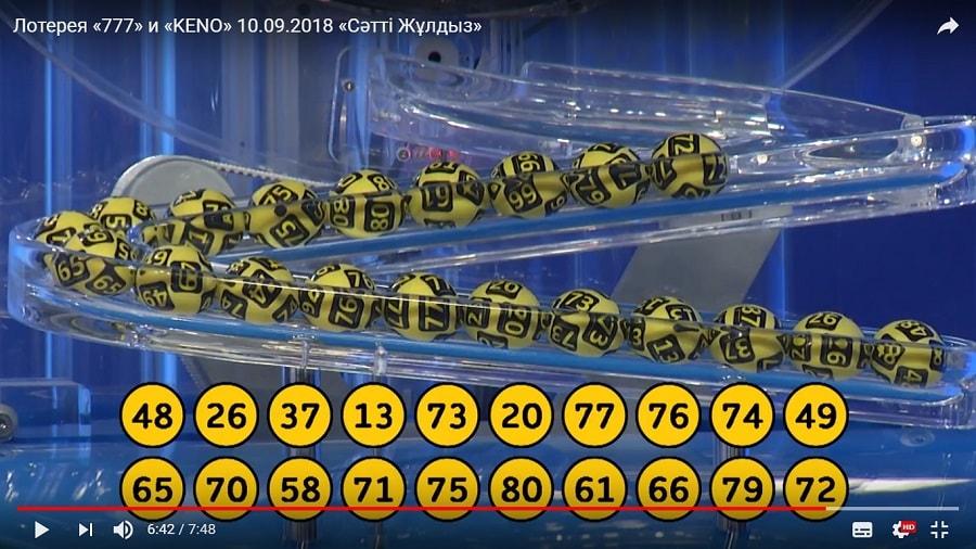 Лотерея великобритании uk lotto — правила + инстуркция: как играть из россии