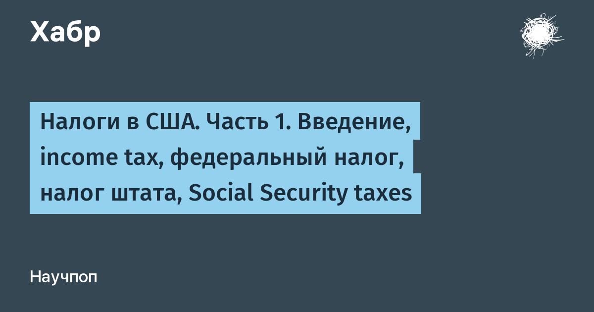 Как платить налоги с выигрышей в букмекерских конторах в 2020 году? объясняем все нюансы - база знаний «рб»