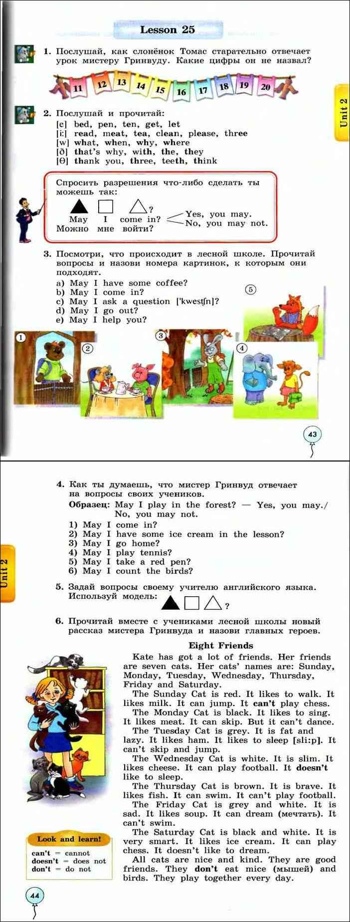 Английский язык 8-10 класс, пригласительный школьный этап (1 этап), 2020-2021 учебный год | олимпиадные задания