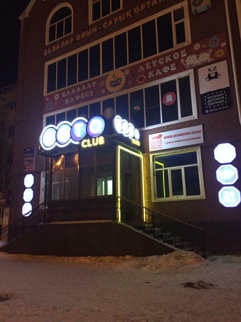 Цены на отдых - отель лето-клуб - отдых в севастополе