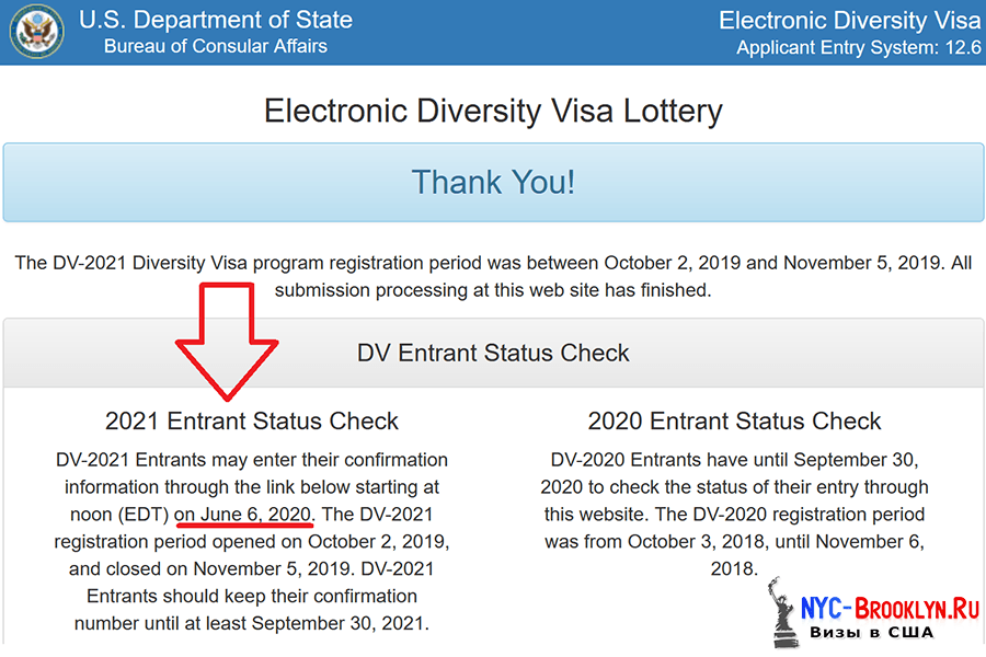 Как получить green card (грин-карту ) сша гражданину рф в 2019-2020 году: розыгрыш грин-карты в лотерее на сайте