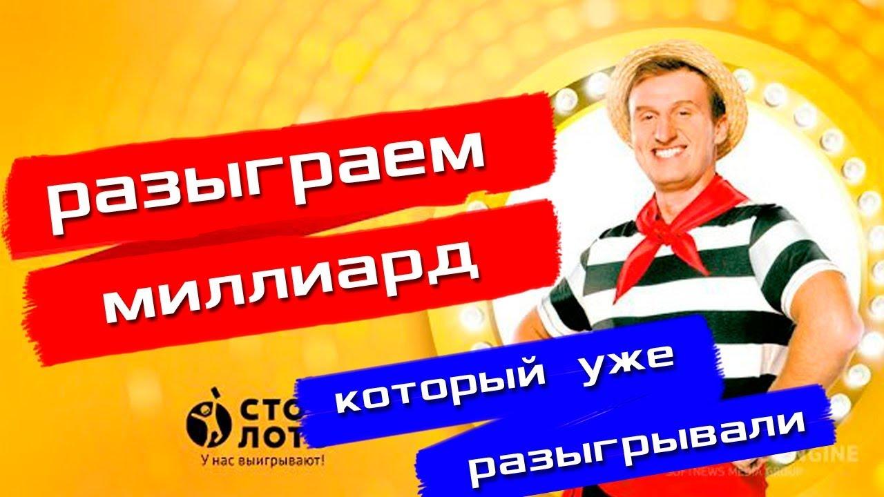 Как открыть лотерейный бизнес