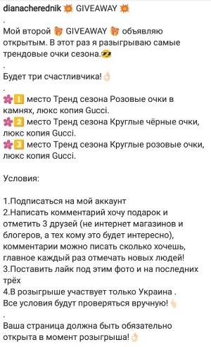 Инструкция участия в конкурсе «миллион призов» от ag-vmeste.ru