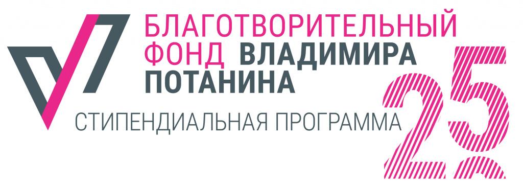 Российское лото. развод или нет? всероссийская официальная лотерея