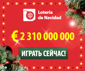 Win your share of over 3 billion euros this year