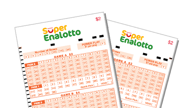 Как войти в число участников лотерейного синдиката?   big lottos