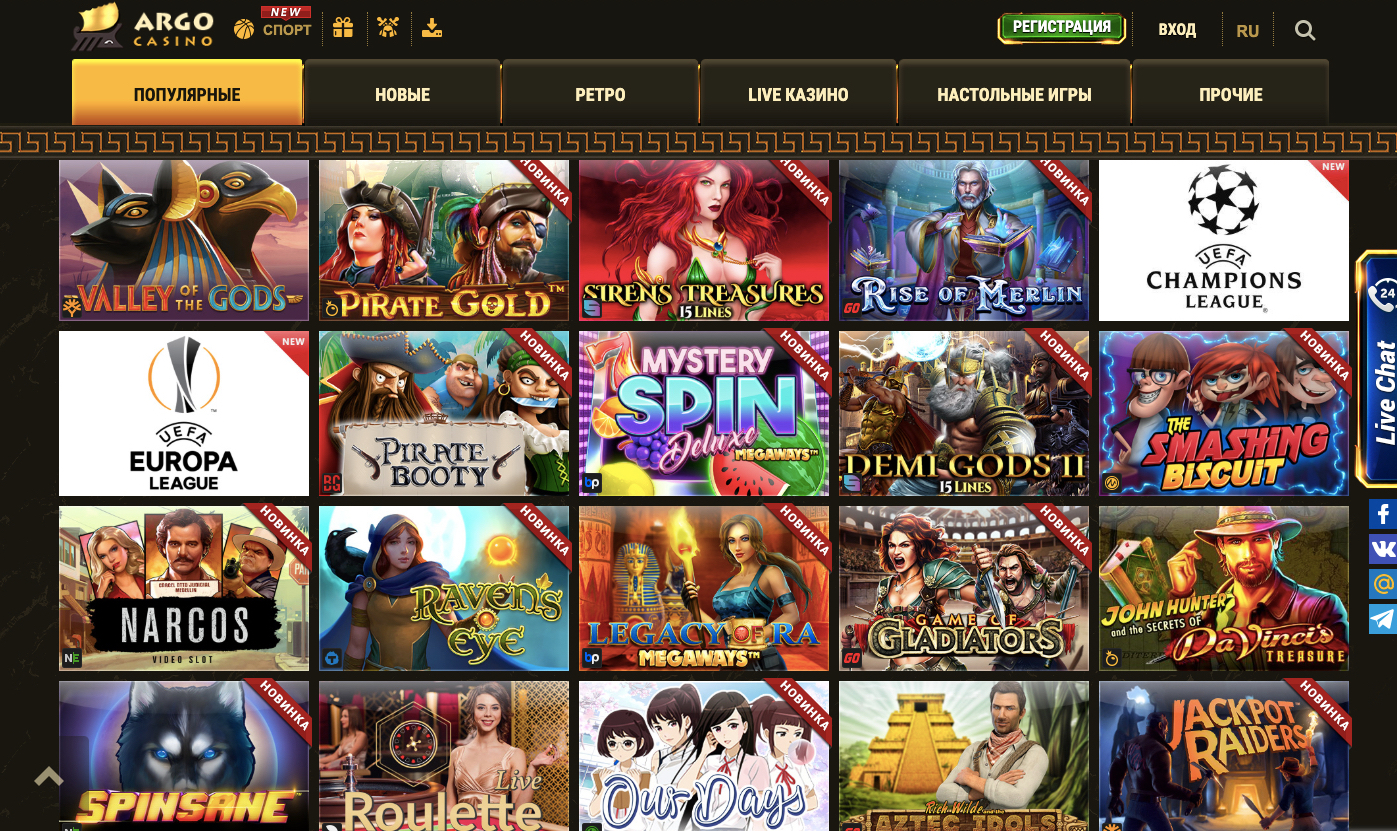 Онлайн казино вулкан миллион — обзор