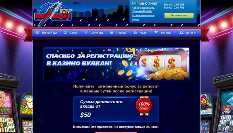 Американские лотереи - powerball, mega millions, texas lottery и др.