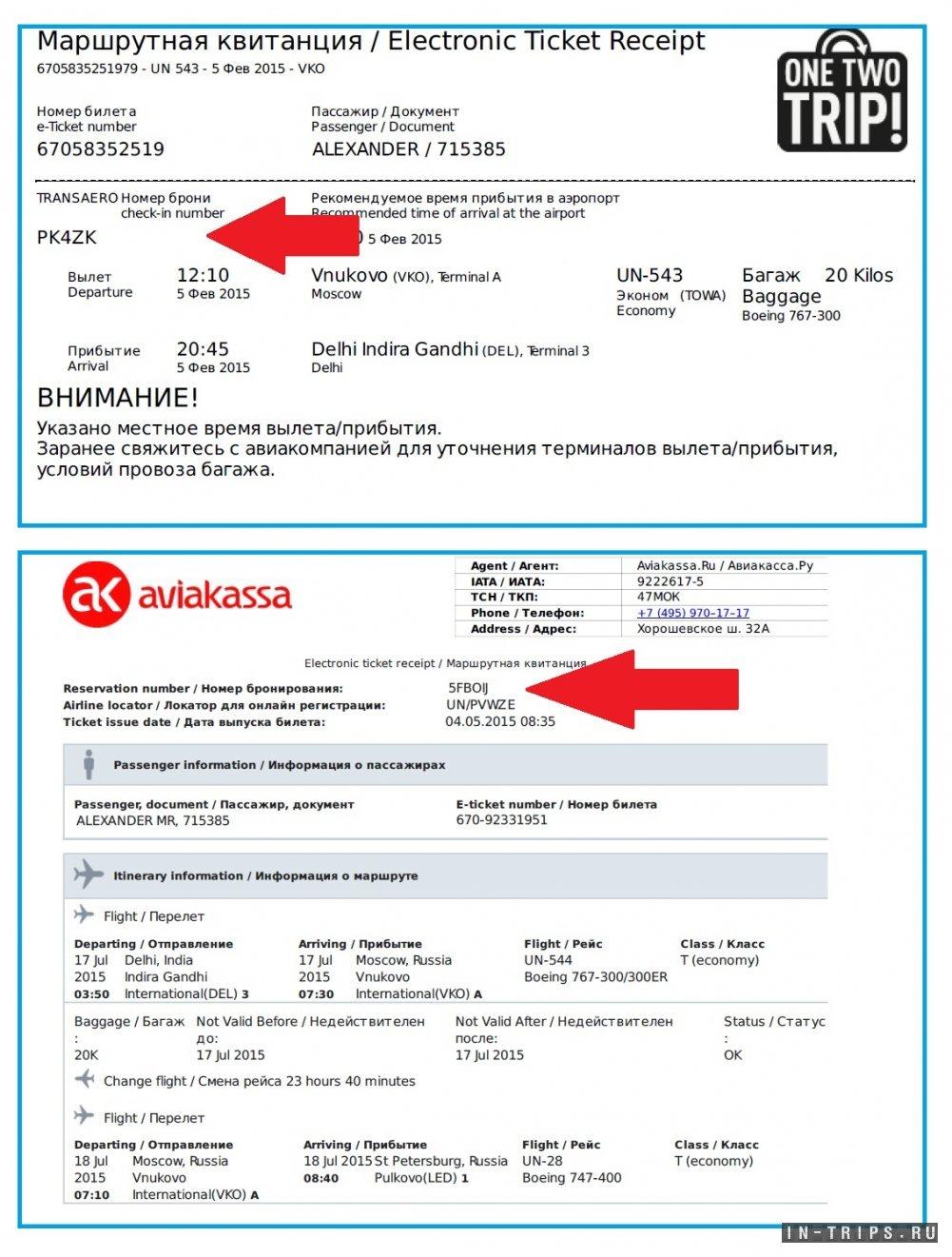 Проверить билет любой лотереи онлайн по номеру билета и таблице результатов