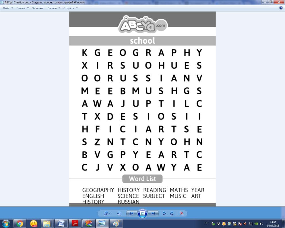 Английский язык 8-10 класс, пригласительный школьный этап (1 этап), 2020-2021 учебный год