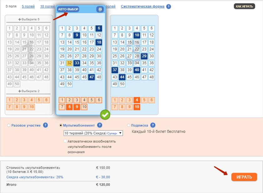 Греческий джокер tzokep | big lottos