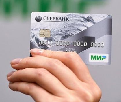Банковская карта «мир»: кэшбэк на privetmir ru