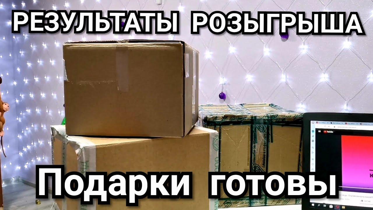 Жилищная лотерея от столото