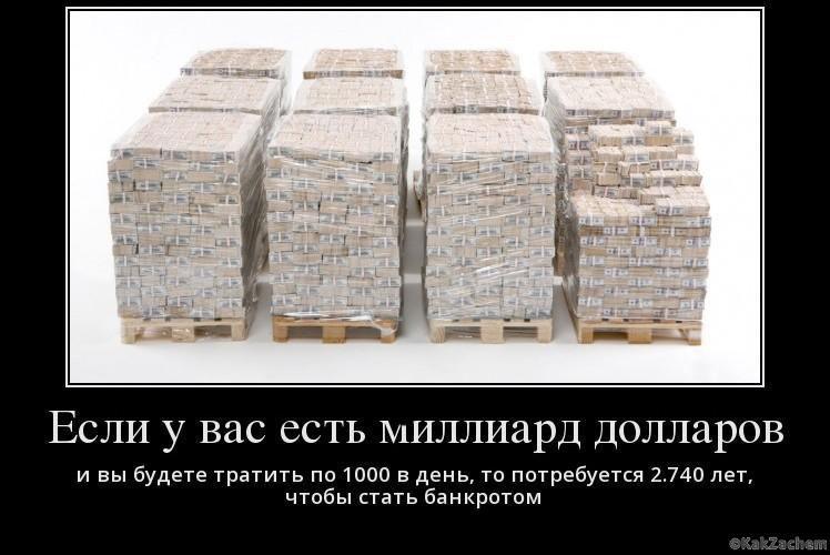1 миллиард долларов только факты: сколько весит, как выглядит, какой объем