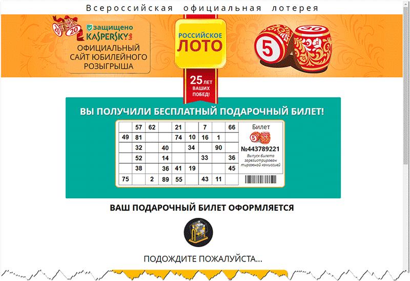 Счастливые числа для выигрыша в лотерею