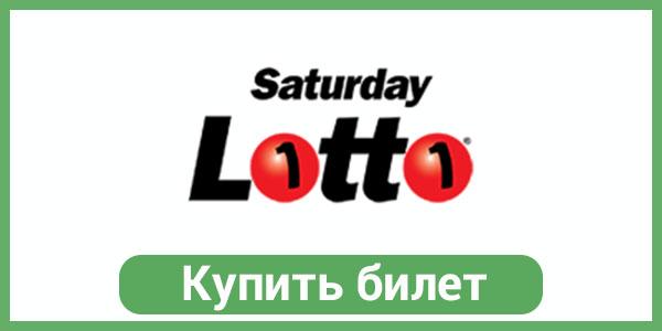 Лотереи грузии  и зарубежные лотереи: стоимость билетов, тиражи, правила, места продаж