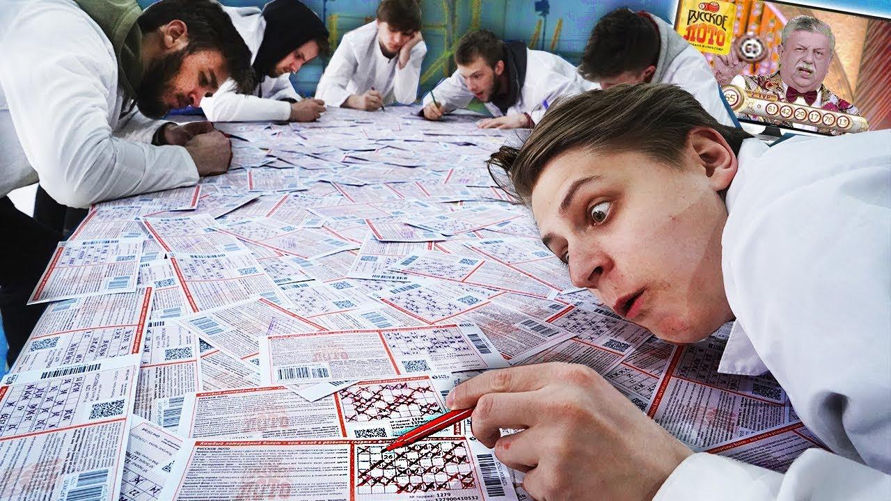 Всероссийская официальная лотерея «российское лото» – что это, обман, лохотрон, отзыв | it-actual.ru