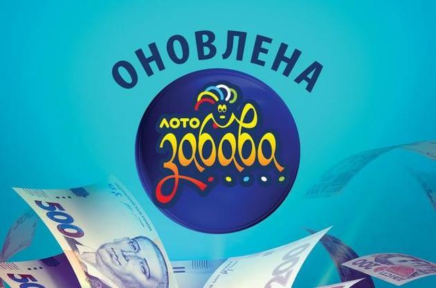 Краткая история российских бинго лотерей, часть 1-я